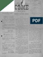 Седмичен културен вестник Семе -  1911 (1)