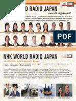 Radio English