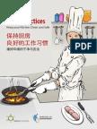 KitchenSafety Handbook