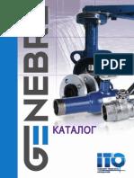 Genebre Catalog