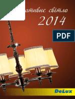Delux Decor 2014