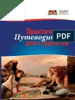 Przewodnik dla zagranicznych studentów 2013/2014