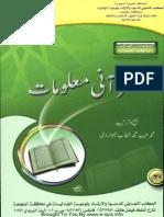 46573201 Qur Aani Malumat