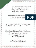 Umar Farooq R.A