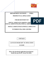 POSTAL DEPARTMENT APPLICATIONS