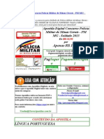 Apostila Concurso Pm Mg Cfo Oficial Gratis Download Apostila Digital Concurso Policia Militar Minas Gerais Oficial Cfo 2010 Baixar