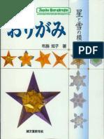 Tomoko Fuse - Origami Hoshi to Yuki No Moyo (Origami Stars and Snowflakes)