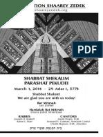 March 1, 2014 Shabbat Card