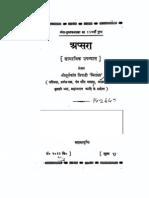 Apsara (Upanyas) -Suryakant Tripathi (Nirala Ji)