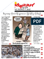 The People's Age Vol 4 No 186
