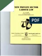 34460390 Kuwait Labor Law Guidebook 2010