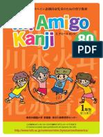 Es 1nen Kanji Caracteristica