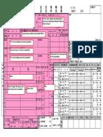 Fukuoka Address Sample