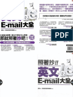 Email Handbook in Chinese
