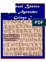 Manual de Griego Biblico.pdf