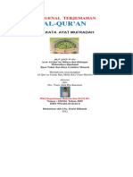 Juz 18 23 Indonesia & English Al-Mukminun
