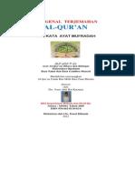 Juz 18 25 Indonesia & English Al-Furqan 1-20