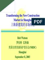 116021442-Green-Building-in-Shanghai.pdf
