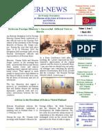 Eri-News Issue 1.5