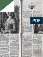Romantic Forced Marriage Novels In Urdu