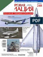 world aircrafts 248