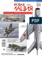 world aircrafts 251