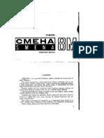 Smena 8M Manual