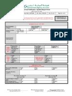 EAD-CPR-15-FM-01 Internal Notification - Incident Report Form - Sept 2011