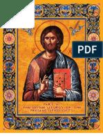 Presanctified Liturgy (Modern English) - Staff Notation