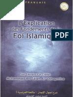 La Foi  de Cheikh Al 'Utheimine