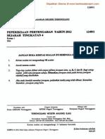 Sejarah Kertas 1 Ting 4 Pertengahan Tahun 2012 Terengganu