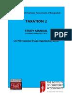 Taxation II