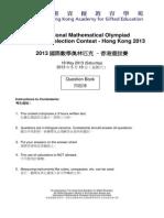Prelim 2013 Paper