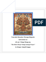 Thrangu Rinpoche -The Short Dorje Chang Lineage Prayer