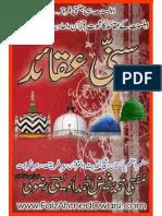 Sunni-Aqaid by Allama Faiz Ahmad Owais