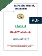 I Hindi-Worksheets Session 2012 2013