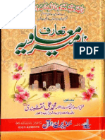 Taaruf Syeduna Ameer e Moaviyyah by Maulana Muhammad Ali Naqshbandi