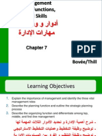 الفصل السابع