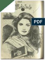Dil Ziddi Dil Pagal by Lubna Ghazal Urdu Novels Center (Urdunovels12.Blogspot.com)