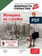 08_477_for_WEB.pdf
