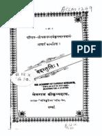 Vedastuti With Hindi Tika - Chakradararam 1930 (Khemraj)
