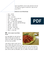 Pickles of India