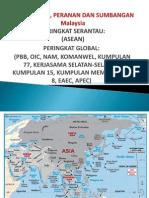 Majlis Kerjasama Ekonomi Asia Timur (Eaec)