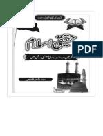 Haqeeqi Islam by Syed Aajiz Fatmi