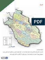 shiraz(www.txt.ir).pdf