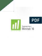 RU 16 Minitab