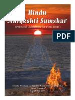 Hindu Antyeshti Sanskar