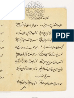 Tariqat Talqin Masyaikh Naqshbandiyah