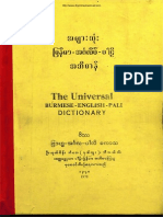 The Universal BurmeseEnglishParli Dictionary UHoteSein