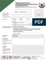 Form Ikyep Ppan 2014